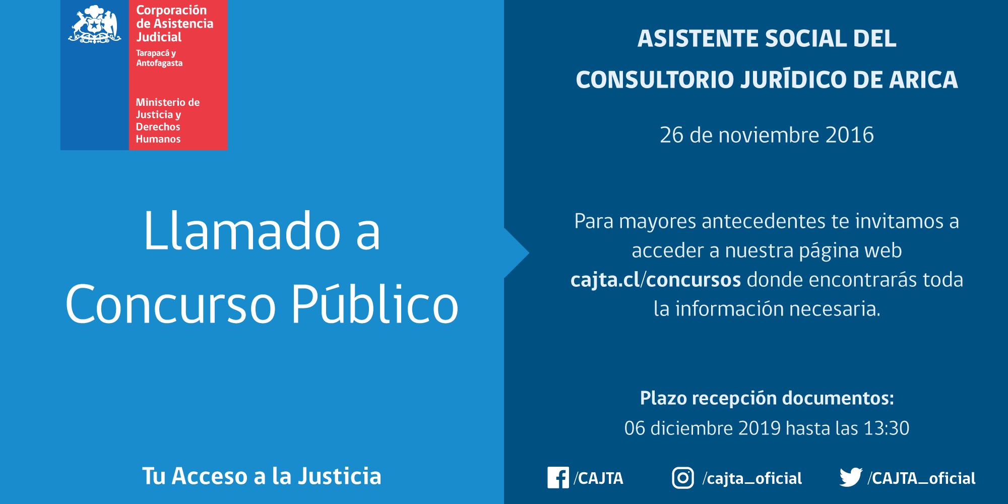 Llamado a Concurso Público Asistente Social del Consultorio Jurídico de Arica