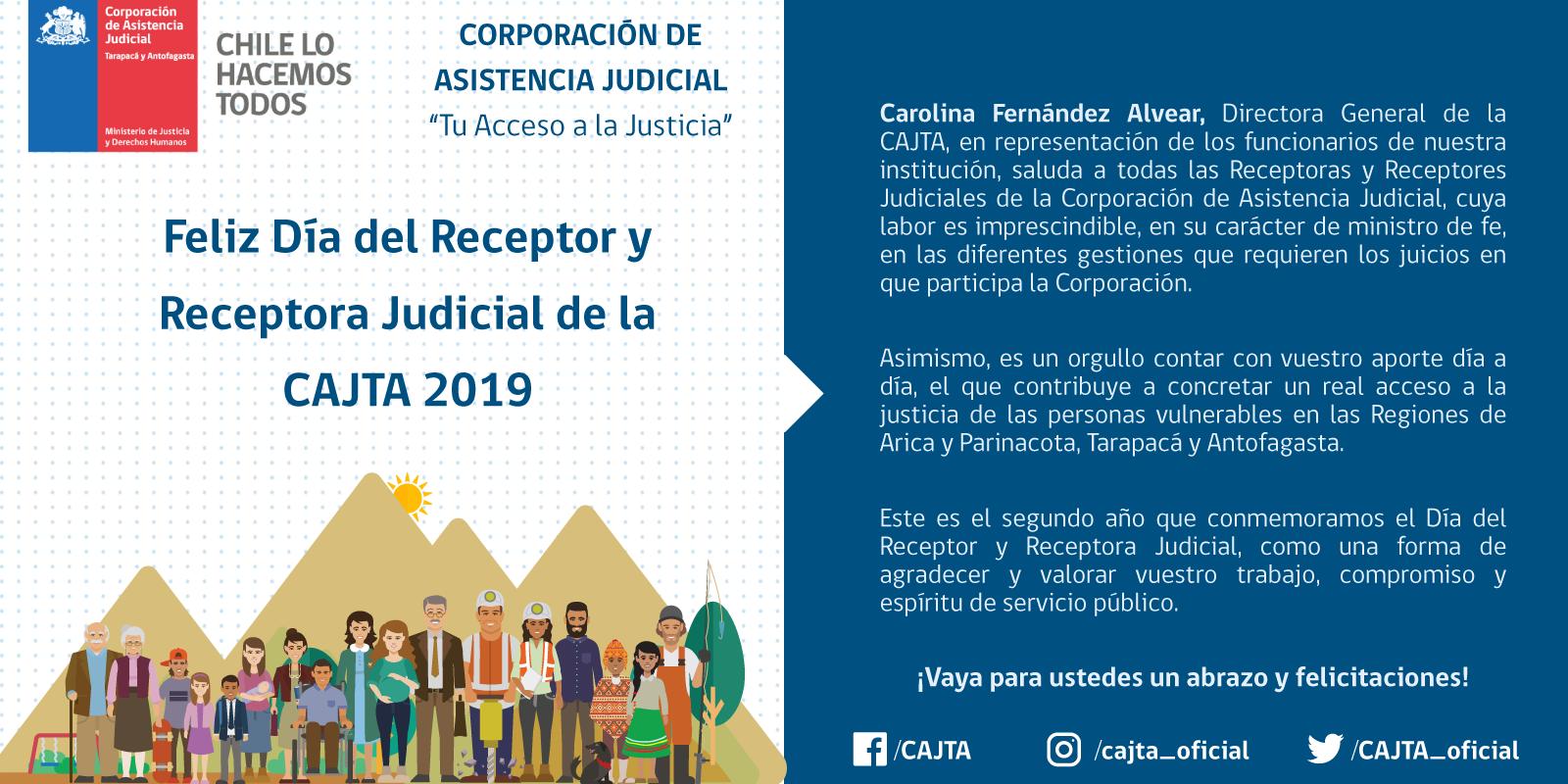 Saludo en el Día de la Receptora y el Receptor Judicial